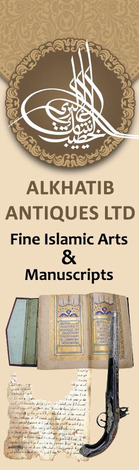 Al khatib Antiques