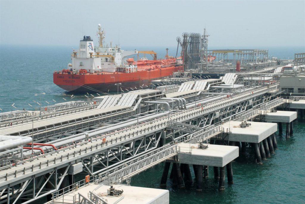 Kuwait Oil