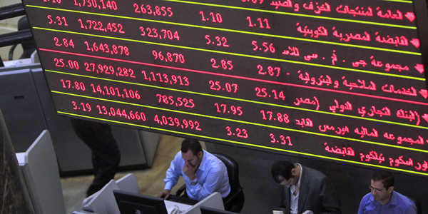 Egypt: Economy