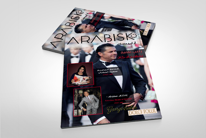 issue3