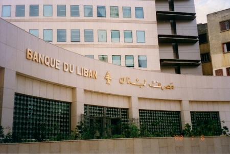 Lebanon Foreign Direct Investment