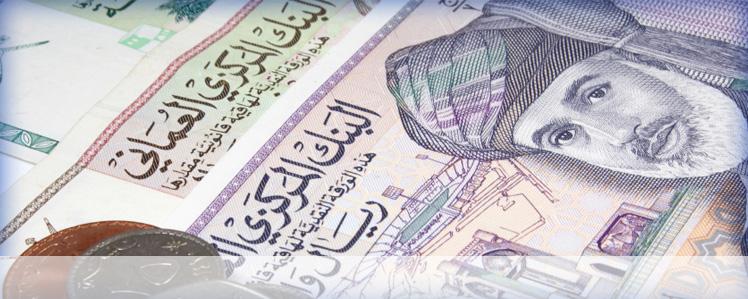 Oman: Risk December 2016