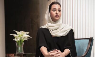 Nora Bint Faiasal Al Saud – Arabisk London Magazine