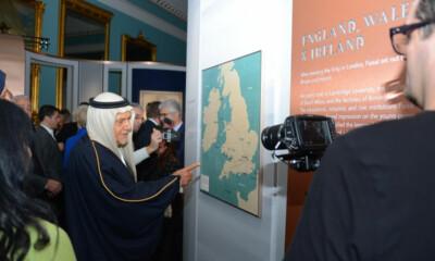 Al Faisal Historic Exhibition Opens in London- Arabisk London Magazine