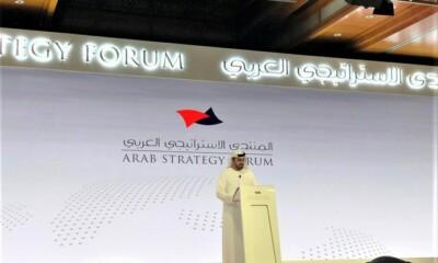 Arab Strategy Forum In Dubai Forecasting the Next Decade- Arabisk london Magazine