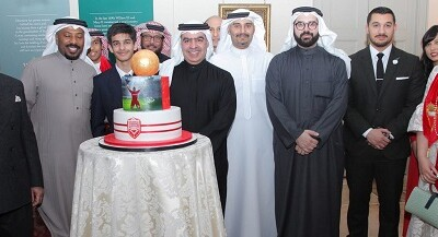 Embassy of Bahrain in London celebrating their victory in Gulf Cup 24- Arabisk London Magazine