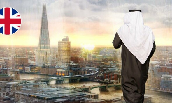 """Kuwait Investing Authority Headquarters """"will remain"""" in London"""