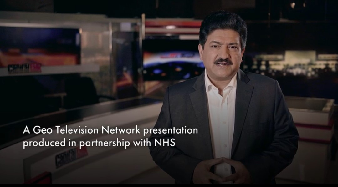 MR geo tv image