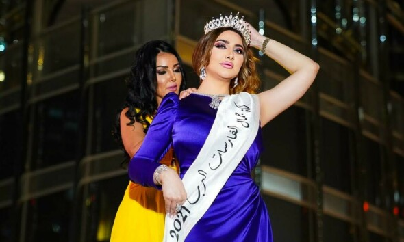 Manar Bashour Crowned Miss Arab Knight 2021 in Dubai