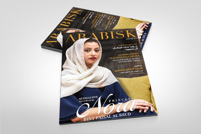 issue23