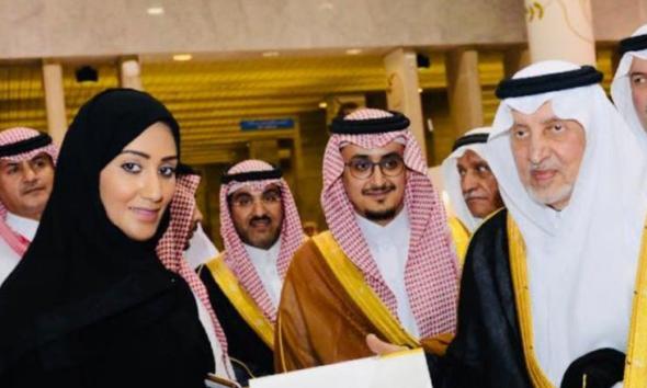 Dr-Mariam-Al-Issa